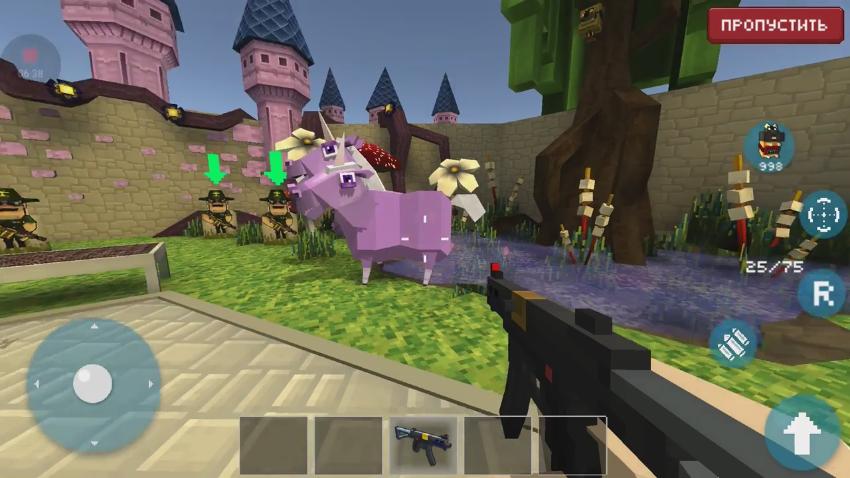 Скачать онлайн игру gunz life is feudal mmo поиск руды