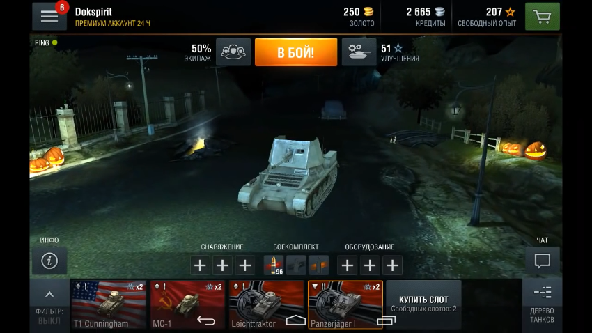Шкурки для world of tanks blitz windows steam